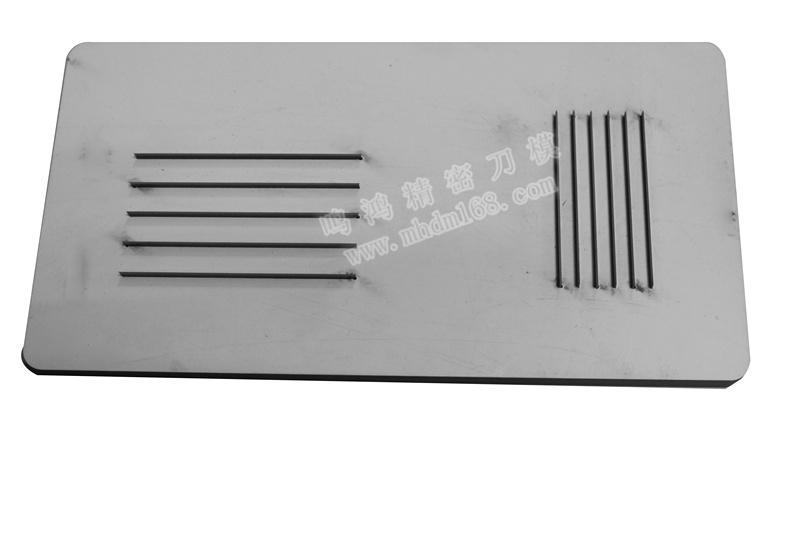 激光刀模MH160480